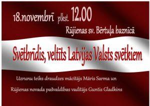 Svētbrīdis, veltīts Latvijas valsts svētkiem