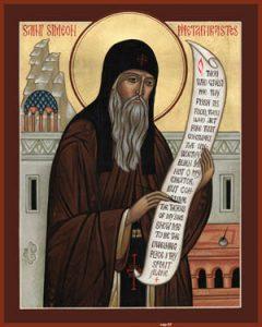Svētā Simeana Metafrasta lūgšana