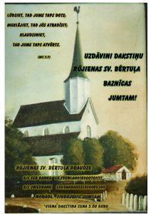 Uzdāvini dakstiņu baznīcai!