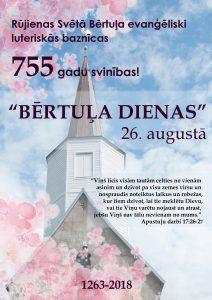 Rūjienas Sv.Bērtuļa baznīcai 755!